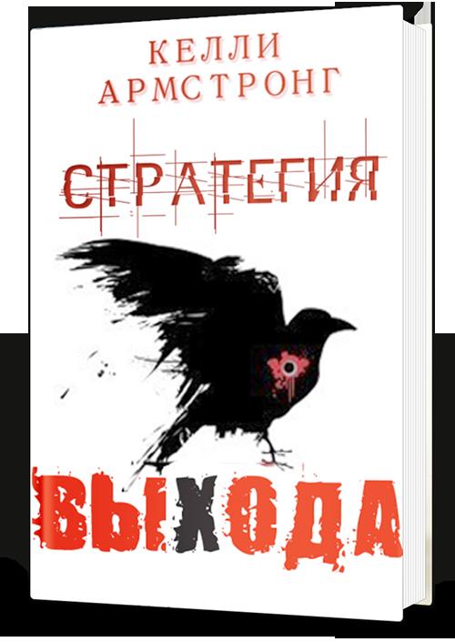 1 книга