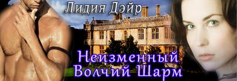 Loter banner